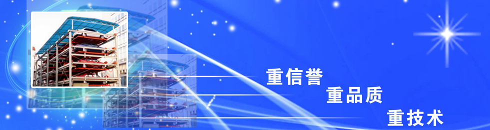 banner背景素材机械